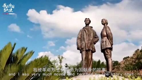 尼泊尔驻华大使:尼泊尔人民对中国心存感激