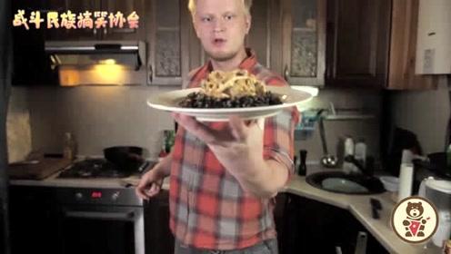 """俄罗斯大厨制作""""红烧兔舌"""" 这种吃法还是第一次见"""