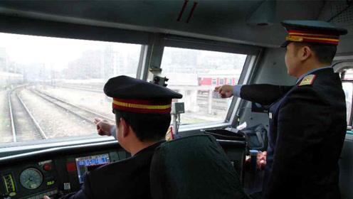 火车是怎么启动的?原来竟是如此简单,请问还缺火车司机吗?