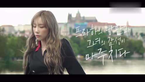 少女时代金泰妍Cosmopolitan幕后花絮,小姐姐还是那么美