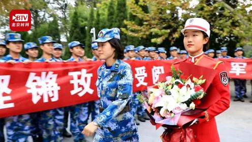 因阅兵任务推迟入伍 受阅女民兵正式加入海军