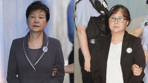 这是上级的指示?崔顺实起诉狱警 因其不让自己给朴槿惠写信