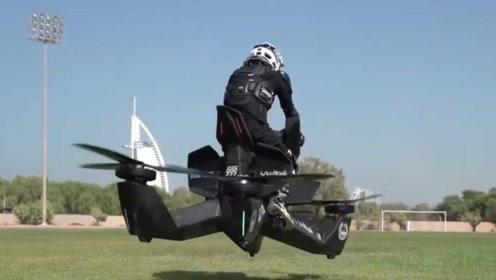 """中国研发的""""飞行摩托车""""来了,可以陆空两用,长见识了!"""
