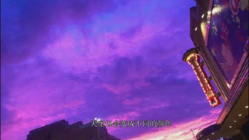 """台风""""海贝思""""登陆在即!多地出现粉紫色天空,网友:魔界出现了?"""