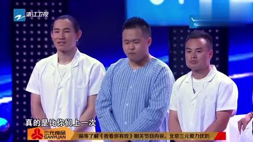 """""""人间蛇男""""的演唱,李冰冰看傻了,成龙、冯小刚抢着要!"""