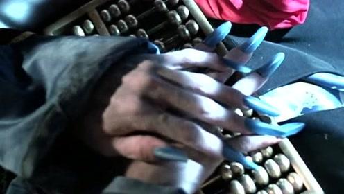 僵尸先生:20年尸体都没腐烂!英叔一看见尸体指甲,全明白了!