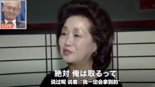 不正经的日本电视台采访诺贝尔奖得主:找来了熟悉你的妈妈桑