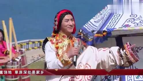 新牧人组合现场演唱的《藏北天堂》,真是优美动听啊!