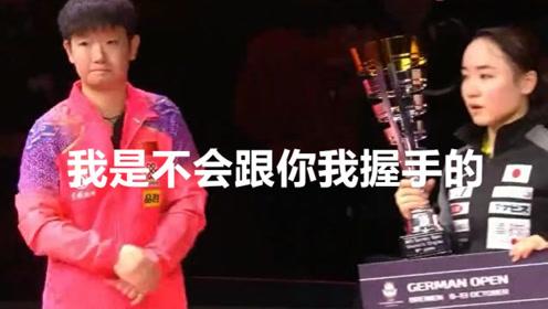 实在憋不住想哭!颁奖仪式上,伊藤美诚强颜欢笑接过奖杯,孙颖莎想握手被拒