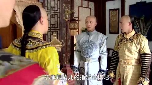 新还珠格格:两位格格已经回漱芳斋了,永琪他们还是沉不住气找到皇上这儿了