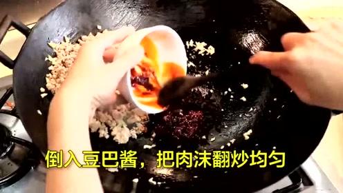 麻婆豆腐:香辣的味道与豆腐的鲜嫩完美结合,好吃好学超级下饭