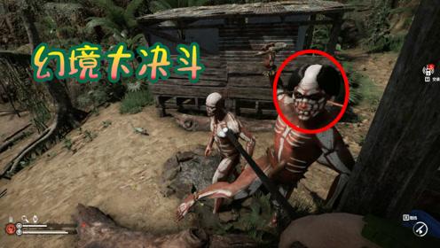 迷失森林11:发现了神秘人的秘密基地,里面竟有一大箱图片