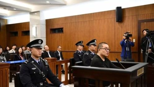 孙小果案再审案开庭现场视频曝光!19名涉案公职人员被起诉