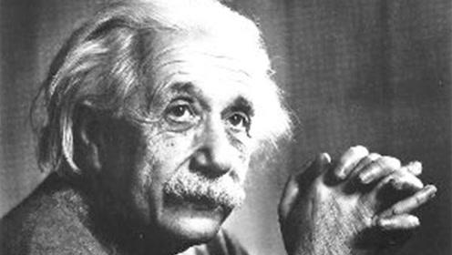 数学家丘成桐:爱因斯坦是融汇了几何学和物理学的跨学科伟人