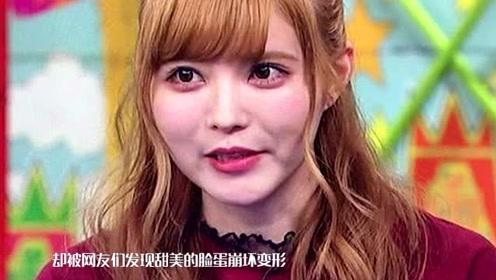 日本女星整容失败脸变形,甜美小可爱变中年妇女
