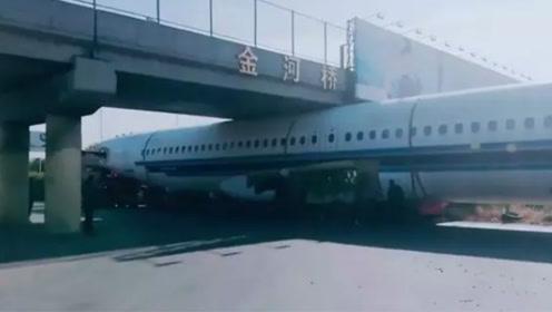 """大挂车运输飞机被""""卡""""桥下 司机给轮胎放气成功通过"""