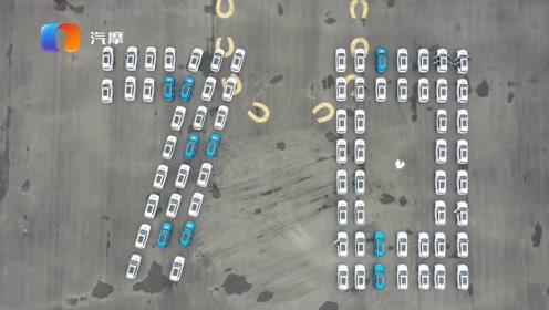 首月订单破2万 荣威RX5 MAX百城千店交车仪式圆满举行