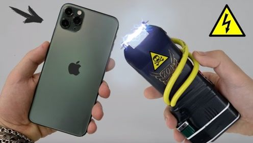两万伏电压电击iPhone11,会发生什么事情?手机:小意思