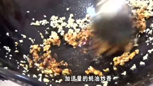 茄子还可以这样做,大厨高超厨艺简单食材,做出人间美味太香了吧