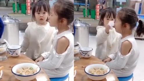 姐姐吃饭时被小姨训哭 妹妹霸气挺身相护:不要打姐姐