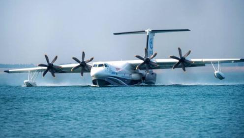 AG600水上飞机首飞成功!全球仅4国能造,这次中国走在国际前列