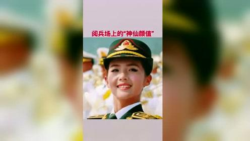 新闻;不赞网红不赞星,这才是真正的中国!新闻正能量!