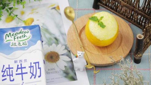 让散发出橙子香气的甜橙牛奶羹收服你的胃!