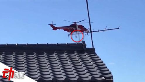 直升机在台风救援中失误致七旬老妇40米高空坠落东京消防厅致歉
