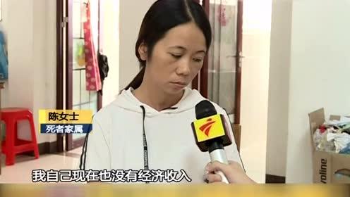 肇庆:工人车间作业时触电身亡 相关部门已经介入