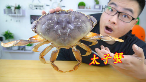 吃不起皇帝蟹,小伙怒花300块钱买太子蟹,吃的最爽的一期!