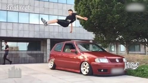 空翻跃过汽车,可能真的只是跑酷大神们的常规操作吧