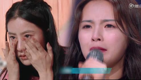 毛晓慧在《演员请就位》压力大痛哭,杨超越与徐锦江却因为这个痛哭