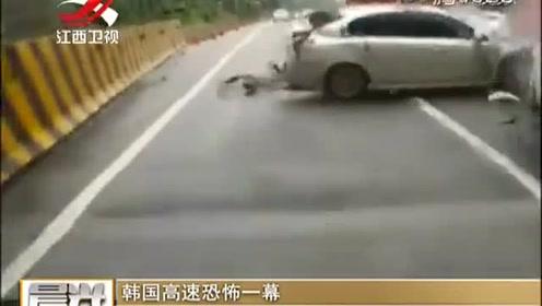 韩国高速恐怖一幕:暴走大巴连撞数车