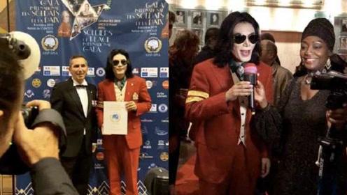 超像!河南小伙模仿杰克逊,受邀出席联合国总部音乐会