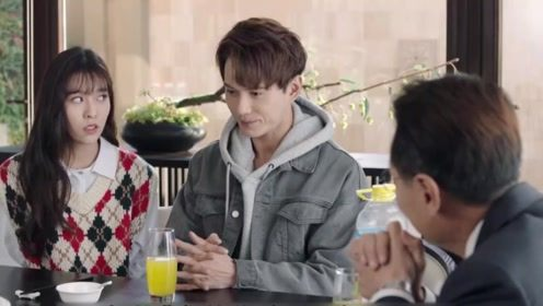 《十年三月三十日》赵承志的爸爸催婚,沈双双害羞捂脸,好可爱
