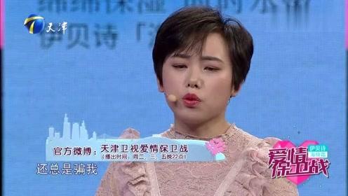 全职妈妈每月经费500元,现场痛批丈夫没能力,涂磊说的有道理