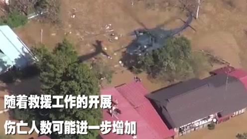 """强台风""""海贝思""""重创日本:新干线列车全面停摆,千次航班受到影响"""