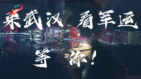 早餐不吃撑、夜晚不宵夜、过江不轮渡……不算来武汉!