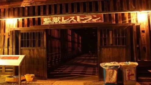 """最奇葩的餐厅,吃饭像在""""受刑""""一样,看后你敢去吗?"""