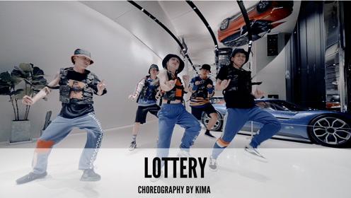 舞邦 Kima 课堂视频 Lottery