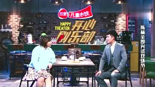 朱颜曼滋高至霆临场演技不好看?看看陈赫的护花使者,完美!