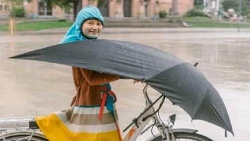 """世界上""""最奇葩的雨伞""""骑车挡雨两不误,一上市就卖了20万套"""