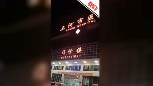 河北一中学54名学生疑因食物中毒住院 官方:大部分已出院