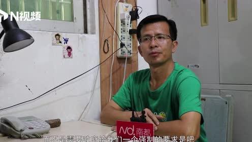 """广州环保达人多年不丢厨余垃圾!楼顶堆肥种菜打造""""蔬菜王国"""""""