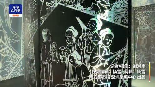 数字科技呈现中国古典艺术灵魂,《有情众生》沉浸艺术展深圳启动