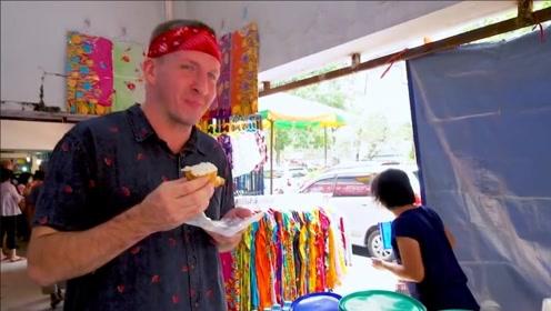 外国小伙尝试街头美食,特色甜点和异国水果,网友:少女感满满