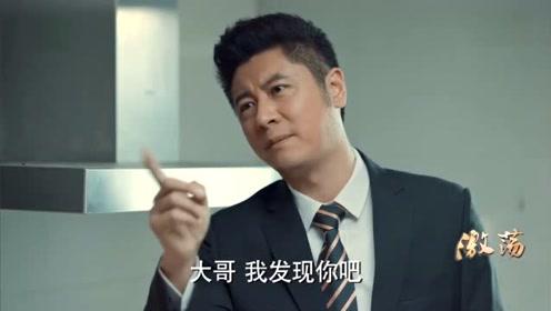 《激荡》大哥太傻?陆江涛打算发展房地产,陆海波:不能忘了公司的根本