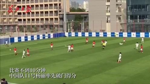 军运会女足比赛战火点燃!不到10分钟,中国女足率先破门得分!