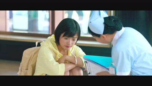 致我们单纯的小美好:听到江辰要去北京,陈小希瞬间泪奔