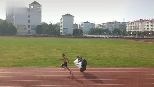 体育生已用新方式阻力伞训练,不知道会不会飞起来